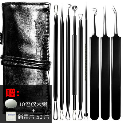 Acne needles blackhead clip tweezers acne treatment beauty salon dedicated squeezing acne closed-mouth needle cleaning tool artifact set