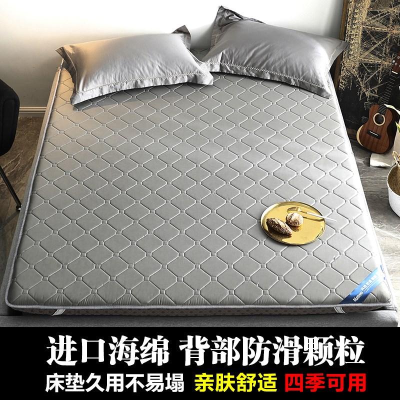 零密度太空慢回弹学生棉海绵定做榻榻米高压力床垫床垫记忆订加厚