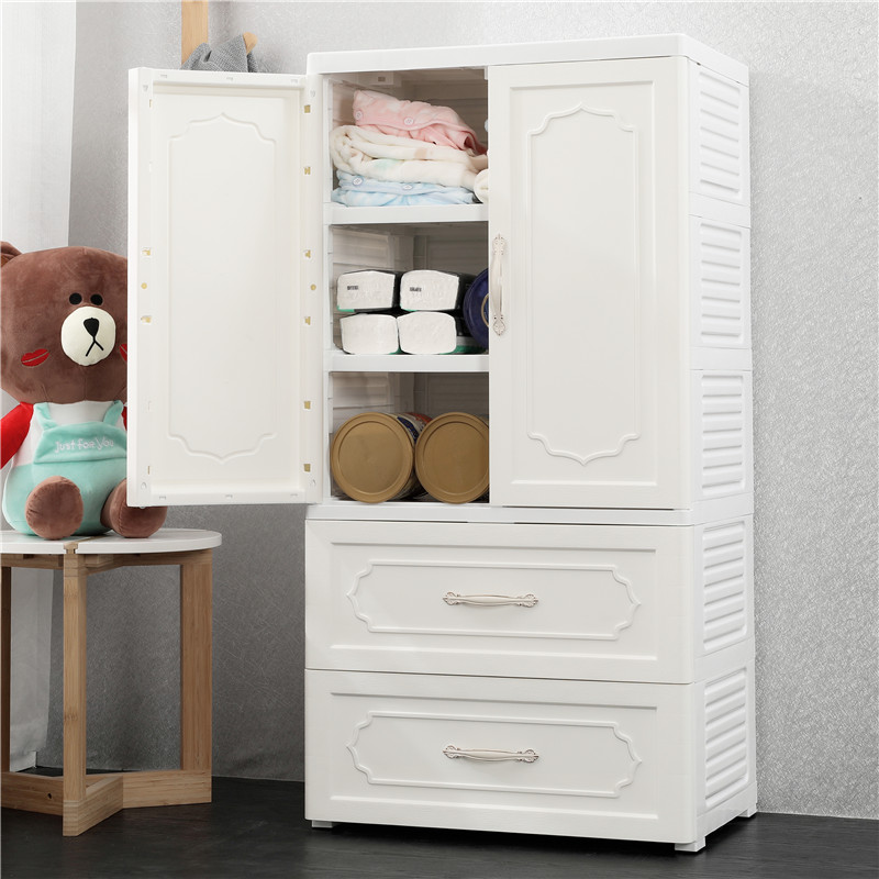 Large Childrens Wardrobe Double Door Storage Cabinet Drawer Plastic
