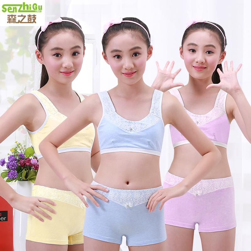 19f18f6785b06 Girls underwear tube top development period 9-12 years old girl small vest  in children cotton bottoming underwear color cotton bra set -  BuyChinaFrom.com ...