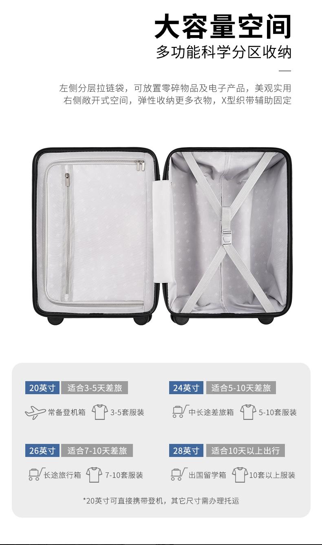 分旅行箱寸行李箱女小型寸拉桿箱男寸万向轮登机箱女箱子详细照片