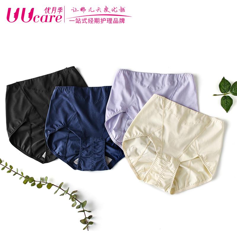 61ddc0e54393 Excellent lunar menstrual underwear female leak-proof breathable ...