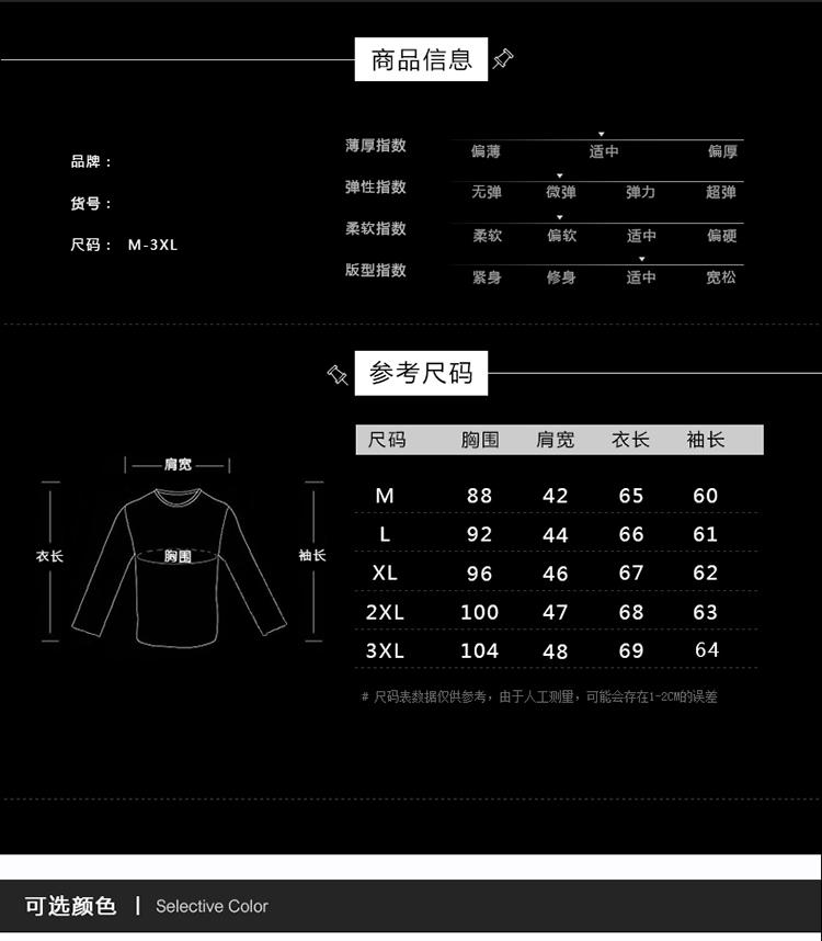 立领中式休闲小西装单件上衣修身潮流帅气小西服X681-P85