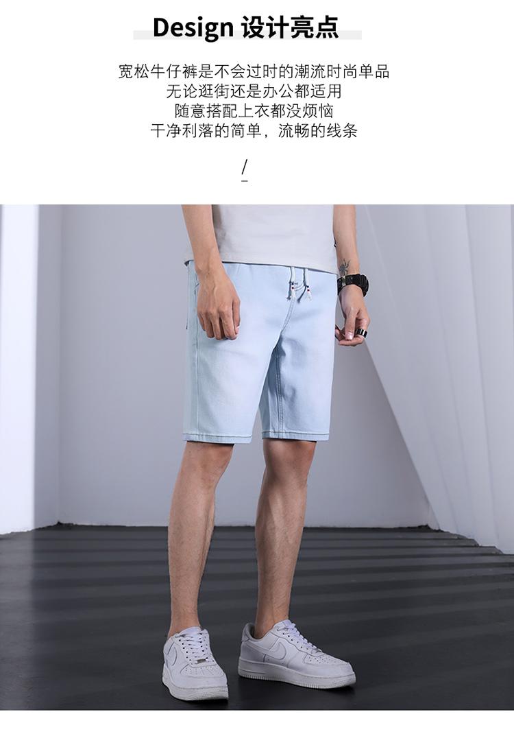 5分牛仔裤松紧弹力抽绳时尚百搭直筒裤韩版D107-P40