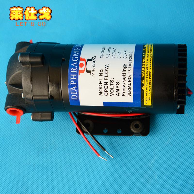 莱仕戈蒸汽蒸汽奶泡机配件开商用通用交流电水机v蒸汽水泵
