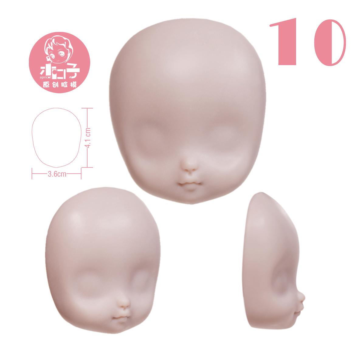 Mukouzi khuôn mặt nguyên mẫu-ob11 khuôn mặt mô hình Q phiên bản khuôn silicon với kích thước quỹ đạo nhỏ Q phiên bản 10 khuôn mặt - Tự làm khuôn nướng