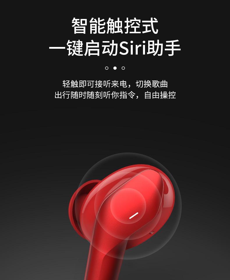 网易 ME07 入耳式 舒适无线蓝牙耳机 图12