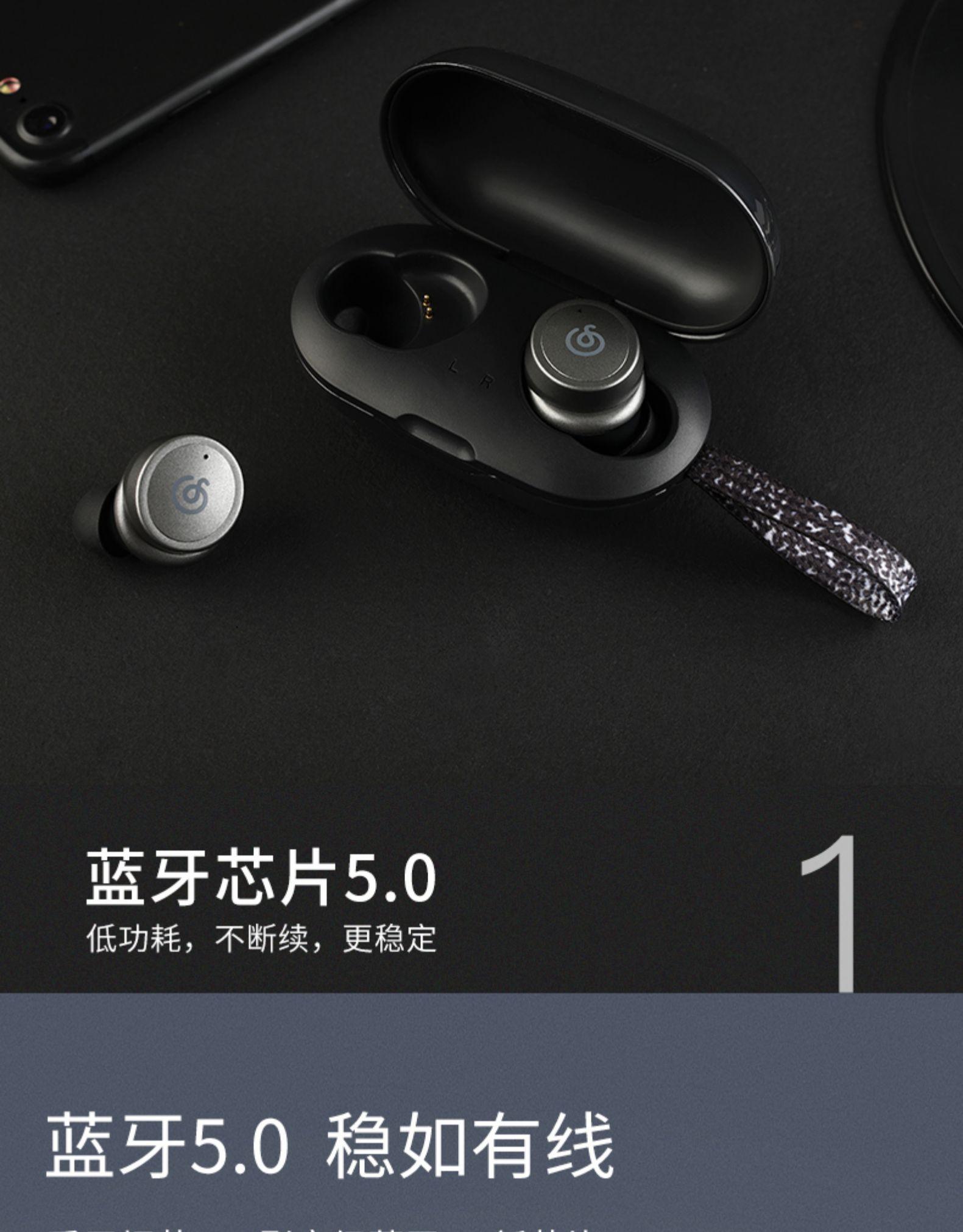 30天免费用:IPX5级防水,网易云音乐真无线耳机159元 第4张