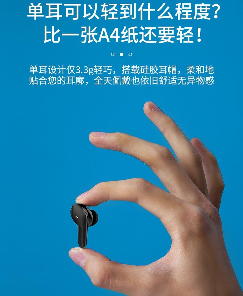 网易 ME07 入耳式 舒适无线蓝牙耳机 图4