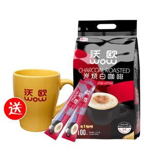 马来西亚进口沃欧炭烧白咖啡风味速溶三合一袋装咖啡粉共100条装