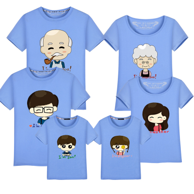 7d1c406f683de Parent-Child Family suit a four or six summer short-sleeved T-shirt Beach  family photo photo cotton half sleeve