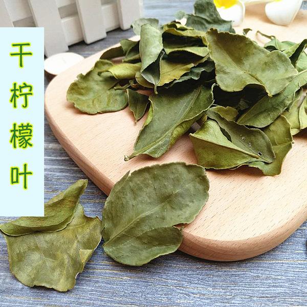 【Тайский сушеные листья лимона】Тайский стиль Tom Yum Тайская приправа Тайский сушеный лимонный лист Приправа 20 г