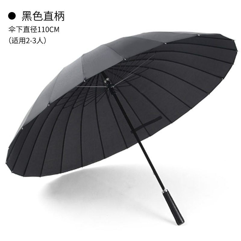 24 Bone Groom Umbrella (24 Bone Umbrella Stand)