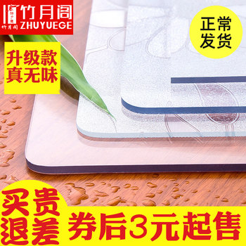 Tasteless plastic PVC soft glass cloth waterproof hot oil Disposable table mat table mats transparent crystal plate