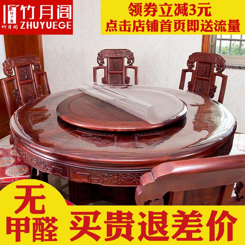 Сделанный на заказ мягкий стекло круглый стол PVC « круглый стол» ткань геометрическом горячей масло одноразовый прозрачный стол подушка круглый обеденный стол скатерть
