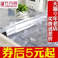 Мягкий стекло PVC скатерть геометрическом горячей масло одноразовый пластик обеденный стол подушка прозрачный чай несколько колодки кристалл толщина
