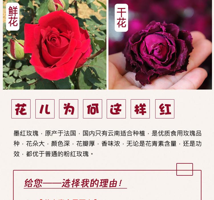 拍发罐云南墨红玫瑰花茶新花冠一朵一杯罐装大朵干玫瑰花茶详细照片