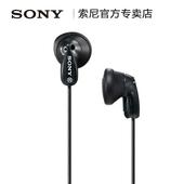 清澈空灵,索尼MDR-E9LP立体声经典平头塞耳机