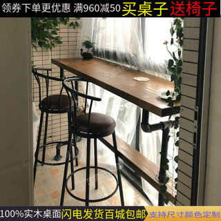 American solid wood bar table against the wall bar table long wrought iron pipe high foot home modern minimalist bar table and chair