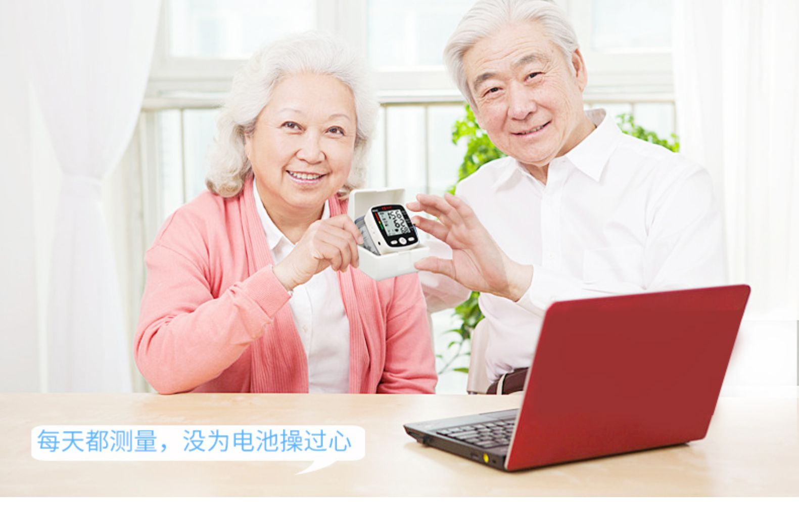 语音播报+双人数据:长坤 手腕式电子血压计 CK-W355 券后59元包邮 买手党-买手聚集的地方