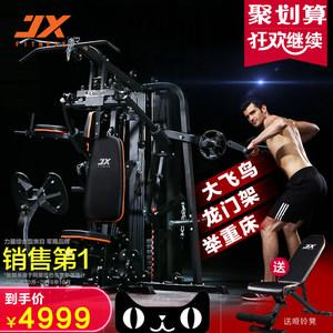 JX健身房多功能健身器材大型家用运动器械三人站力量综合训练套装