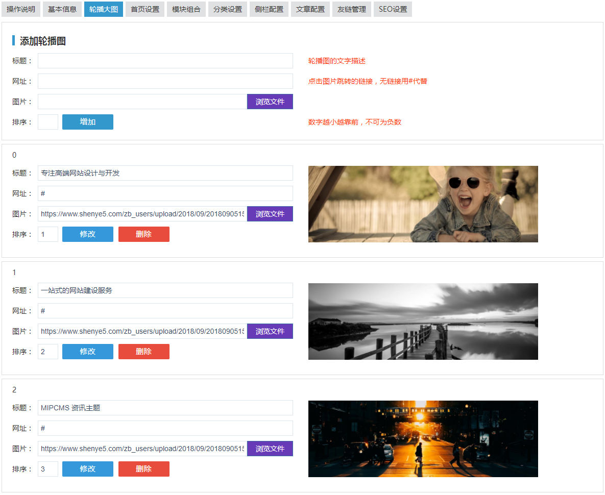Zblog响应式博客网站模板MIPCMS 网站模板 第4张