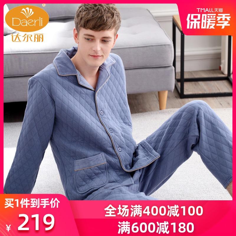 达尔丽套装家居服春秋冬长袖睡衣男士棉三层薄款空气夹棉纯棉正品