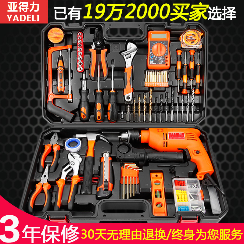 Интерьер компетентный вручную Комбинированные домашние инструменты комплект Набор аппаратных средств Деревообработка