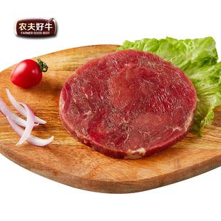 澳洲黑椒西冷牛排套餐10片1500克