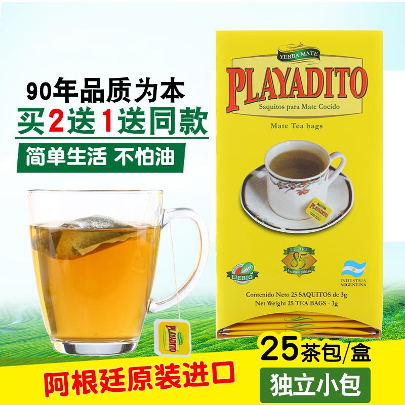 吃货的解油茶:阿根廷原装进口 帕拉蒂托 马黛茶 3gx25包 46元包邮