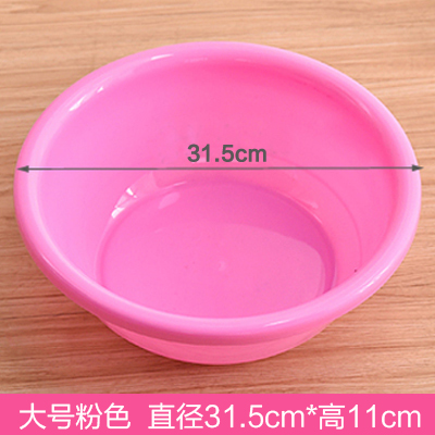 Большой размер розовый