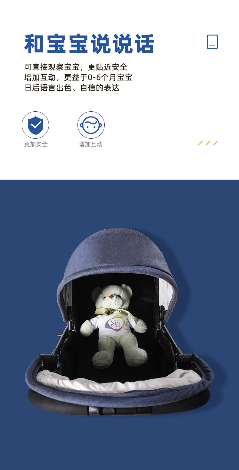 逸乐途婴儿推车可坐可躺轻便摺迭宝宝新生儿童可携式手推车详细照片