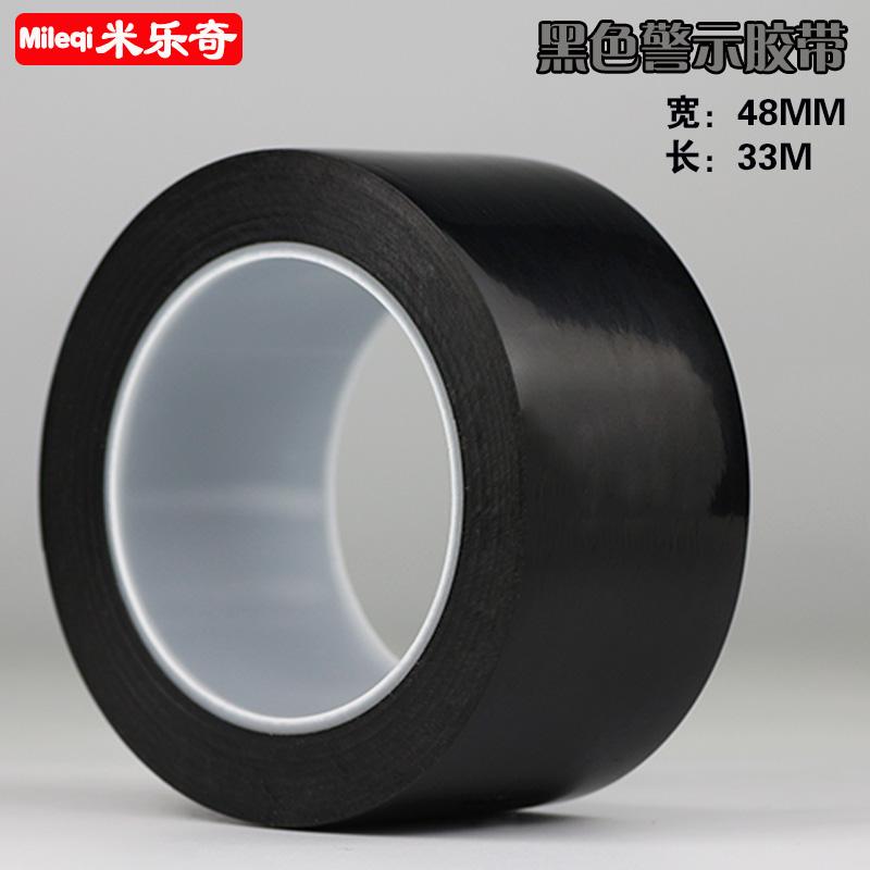 Черный Ширина 48 мм * длина 33 м