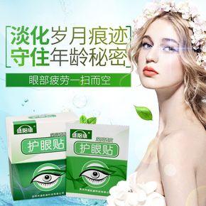 Аксессуары для массажёров,  OSTO защита видение укрепляющий маска паста пополнение увлажняющий глаз паста, цена 553 руб