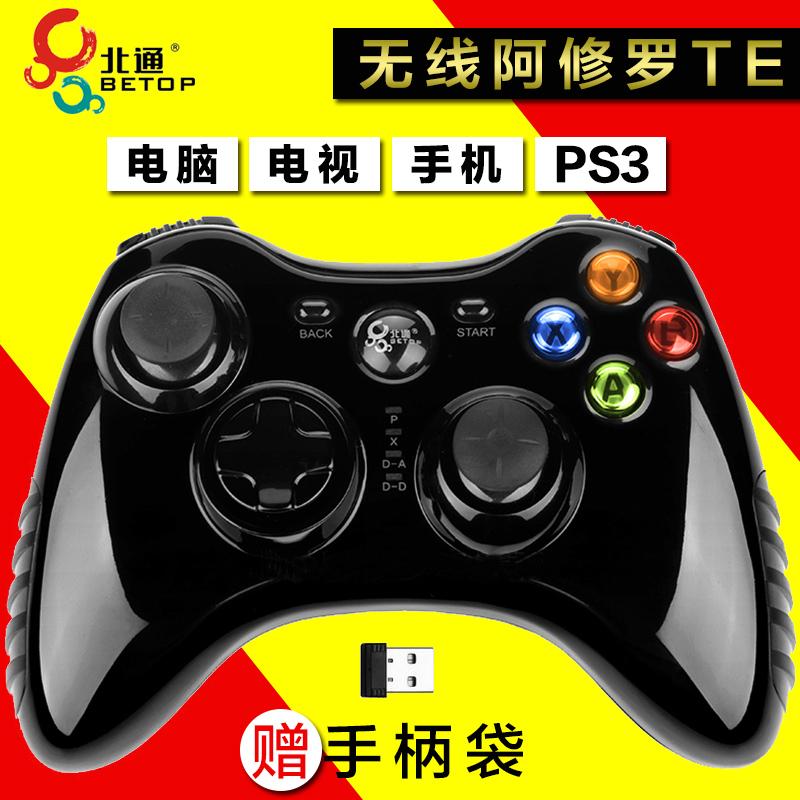 Tay chơi game Beitong Asura TE điều khiển không dây máy tính điện thoại di động săn quái vật thông qua gamepad FireWire - Người điều khiển trò chơi