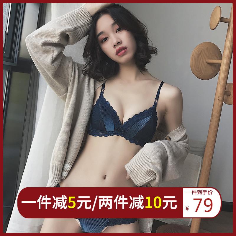 Qi Lei Pháp đồ lót mỏng của phụ nữ ngực nhỏ tập hợp mà không có vòng thép áo ngực gợi cảm sâu v bra bra đặt - Bộ đồ lót