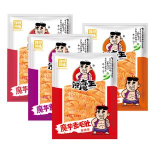 【辣魔王】零食魔芋素毛肚500g