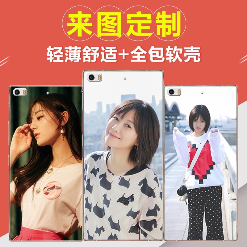 飞利浦X818手机壳网红抖音同款个性定制防摔时尚照片azMILlIats