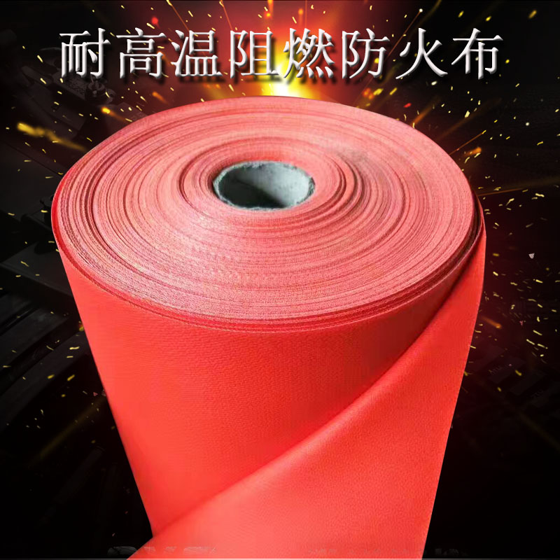 Flame retardant cloth high temperature insulation soft connection silicone  fiberglass soft cloth household fire blanket electric welding fire cloth