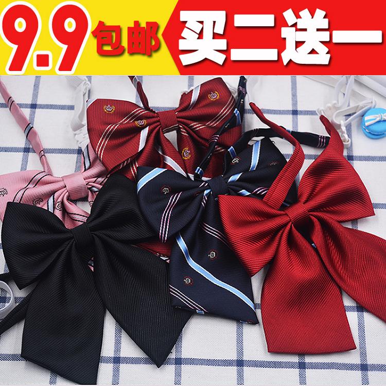韩版女士领花英伦学院风手打飘带免打领结衬衫蝴蝶结JK水手服领带