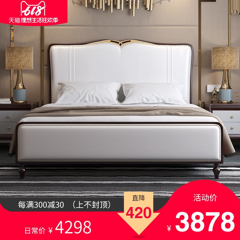 君豪美式实木1.8米主卧床简约双人床豪华轻奢家具欧式1.5大床