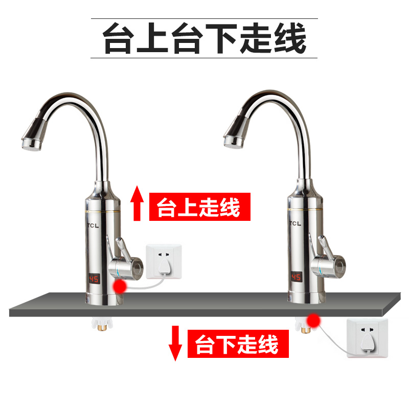 TCL TDR-30EX electric hot water faucet hot hot instant heating ...