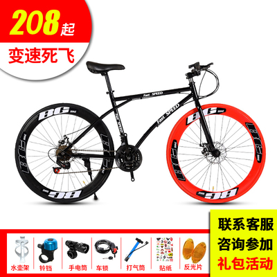 Chow Chow ???????????????????????????????????????????? 700C bike racing double disc brake student shift bike