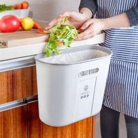 厨房垃圾桶壁挂式家用大号专用收纳桶悬挂墙橱柜门带盖厨余拉圾筒