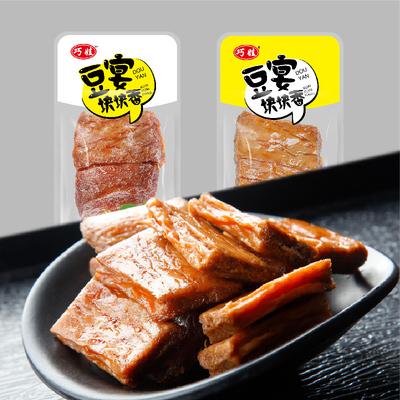 巧娃豆宴120块块香辣味零食小吃手撕豆干制品素牛肉食小包装吃的
