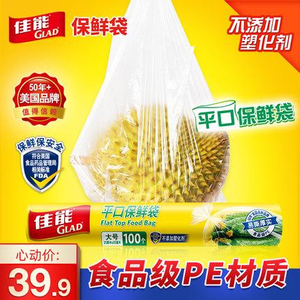 【2月21日  16:00更新白菜價】 白菜貨 9.9元之類的全都在這里!