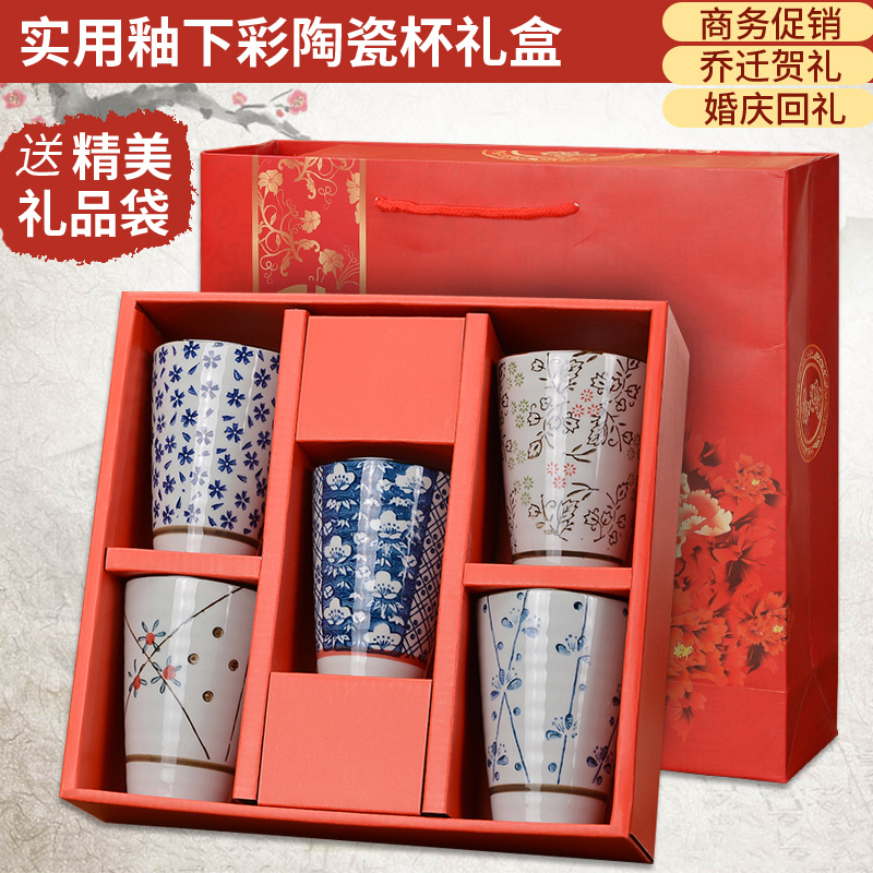 Creative Ceramic Gift Cup Set Birthday Wedding Back Business Activities Anniversary Hand Ceremony