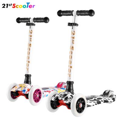 儿童可升降滑板车剪刀车