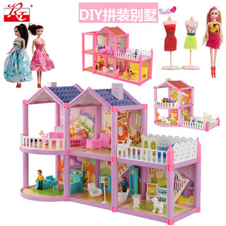 Children's Bardot Doll Stakes Little Girl Princess Castle Toy House Dolls Past Home House Villa