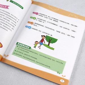 家庭中的蒙台梭利早教游戏 套装全6册 蒙特梭利0-5岁儿童感觉能力生活能力优秀性格智力开发语言能力培养